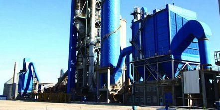 HOLCIM Morocco Settat Cement Plant 4000t / d Project